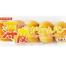 山崎 薄皮クリームパン 108円(税抜)