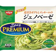 日清食品 スパ王プレミアム ジェノベーゼ 147円(税抜)