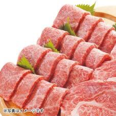 牛肩ロースまたはバラ焼肉用(交雑種) 398円(税抜)