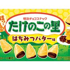 明治 たけのこの里 はちみつバター味 158円(税抜)