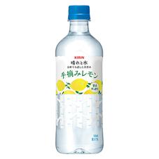 キリン 晴れと水 手摘みレモン 73円(税抜)