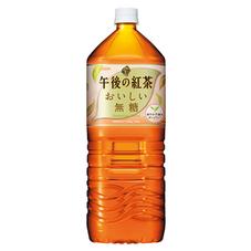 キリン 午後の紅茶 おいしい無糖 118円(税抜)