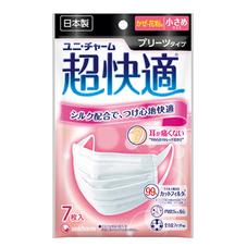 超快適マスク 小さめサイズ 280円(税抜)