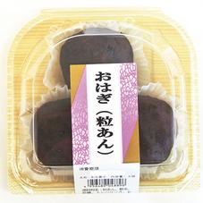 千葉恵 おはぎ 粒あん 189円(税抜)