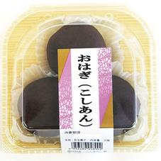千葉恵 おはぎ こしあん 189円(税抜)