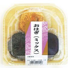 千葉恵 おはぎ ミックス 189円(税抜)