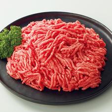 牛豚ひき肉(解凍)〈牛肉(豪州産)、豚肉(国産、米国産)〉 97円(税抜)