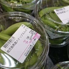 スナップえんどう 128円(税抜)