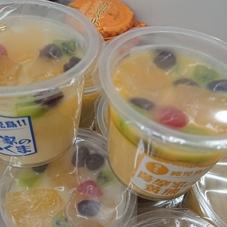 薩摩家のしろくま・黄熊 298円(税抜)