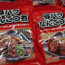 豚バラなんこつ煮 198円(税抜)