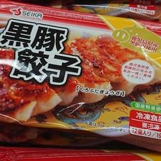 鹿児島産 黒豚餃子 198円(税抜)