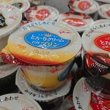 とろ~りクリームonデザート(各種) 98円(税抜)