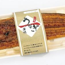 うなぎ長焼〈中〉 950円(税抜)