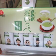 ちゃちゃっと 茶いっぺ 198円(税抜)