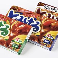 とろけるカレー(辛口) 98円(税抜)