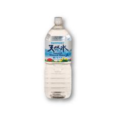 サントリー 南アルプスの天然水 68円(税抜)