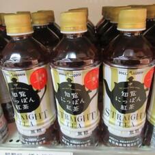 知覧にっぽん紅茶(無糖) 88円(税抜)