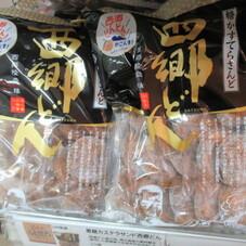 黒糖カステラサンド 西郷どん 278円(税抜)