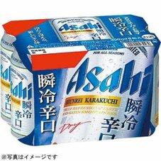 スーパードライ 瞬冷辛口 1,098円(税抜)