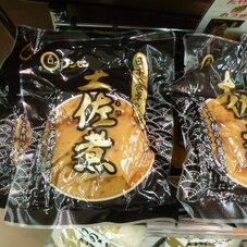土佐煮 258円(税抜)