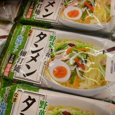 タンメン 178円(税抜)