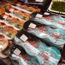 味付けもずく(三杯酢/黒酢) 158円(税抜)