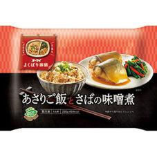 あさりご飯とさばの味噌煮 298円(税抜)