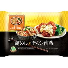 鶏めしとチキン南蛮 298円(税抜)