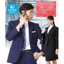 インナー付マニッシュスーツ4点セット 7,800円(税抜)