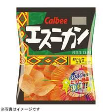 ポテトチップス エスニカン 復刻版 98円(税抜)