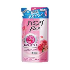 ハミングファイン ローズガーデンの香り 198円(税抜)