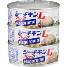 シーチキン3缶(各) 298円(税抜)