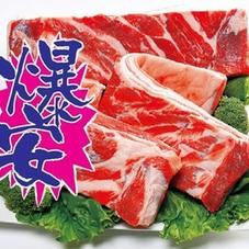 豚肉皮付三枚肉100g 69円(税抜)