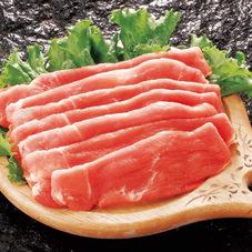 豚肉ももうす切 40%引