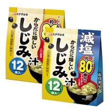 からだに嬉しいしじみ汁・しじみ汁減塩 227円(税抜)