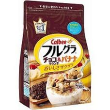 フルグラチョコクランチ&バナナ 598円(税抜)