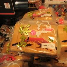 桜島食パン 128円(税抜)