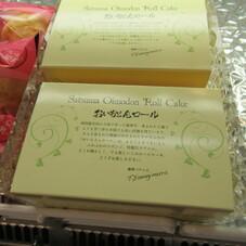 おいもどんロール 800円(税抜)