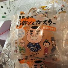 西郷どんカスター 桜島小みかん 128円(税抜)