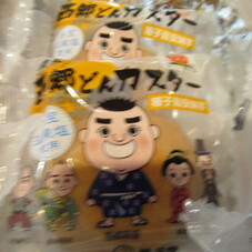 西郷どんカスター 種子島安納芋 128円(税抜)