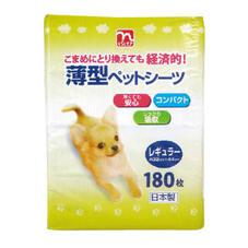 薄型ペットシーツ レギュラー 980円(税抜)