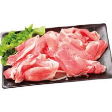 豚こまぎれ(冷凍品) 358円(税抜)