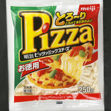 明治ピッツァ ミックスチーズお徳用 328円(税抜)