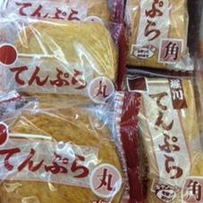 てんぷら丸・角 78円(税抜)
