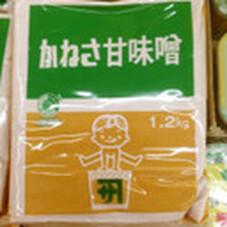 甘味噌 135円(税抜)