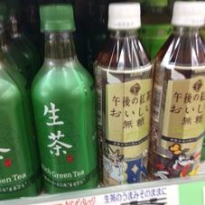 生茶(525ML)・午後の紅茶〈おいしい無糖〉 500ML 78円(税抜)