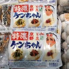 特濃ケンちゃん 98円(税抜)