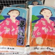 華越前 3,280円(税抜)