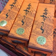 長崎かすてら1号 980円(税抜)
