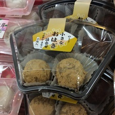 小さなおはぎ〈つぶあん・きなこ〉 198円(税抜)